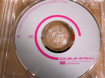 DS1.jpg